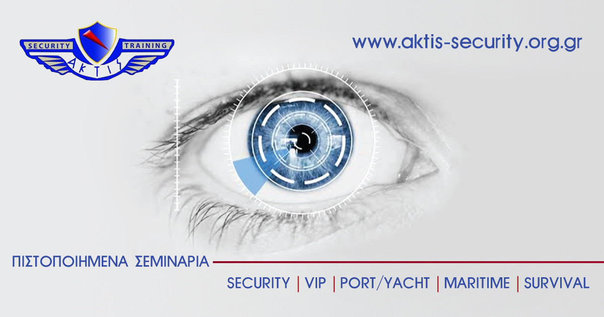 aktis security share